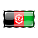 Afghanistan Flag Stamp Icon