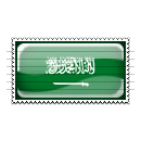 Saudi Arabia Flag Stamp Icon